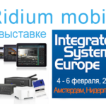 iRidium mobile на выставке Integrated Systems Europe 2014