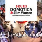 """iRidium mobile принимает участие в выставке """"Domotica & Slim Wonen"""" (Эйндховен, Нидерланды)"""