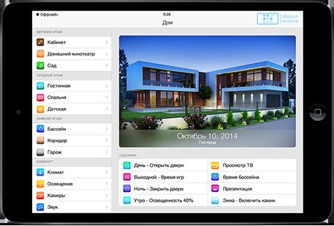 Интерфейс в стиле iOS 8