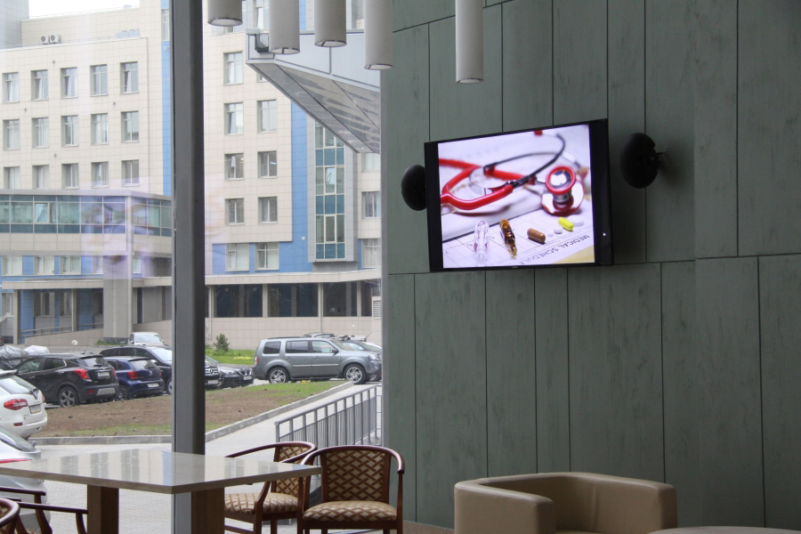System-of-videoconference-and-technological-television.jpg