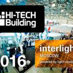 iRidium на выставках HiTechBuilding и Interlight Moscow