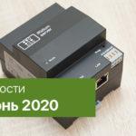 KNX Home Server: чего ждать инсталляторам от нового контроллера iRidium mobile