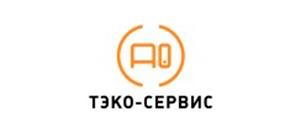 ТЭКО-СЕРВИС.png